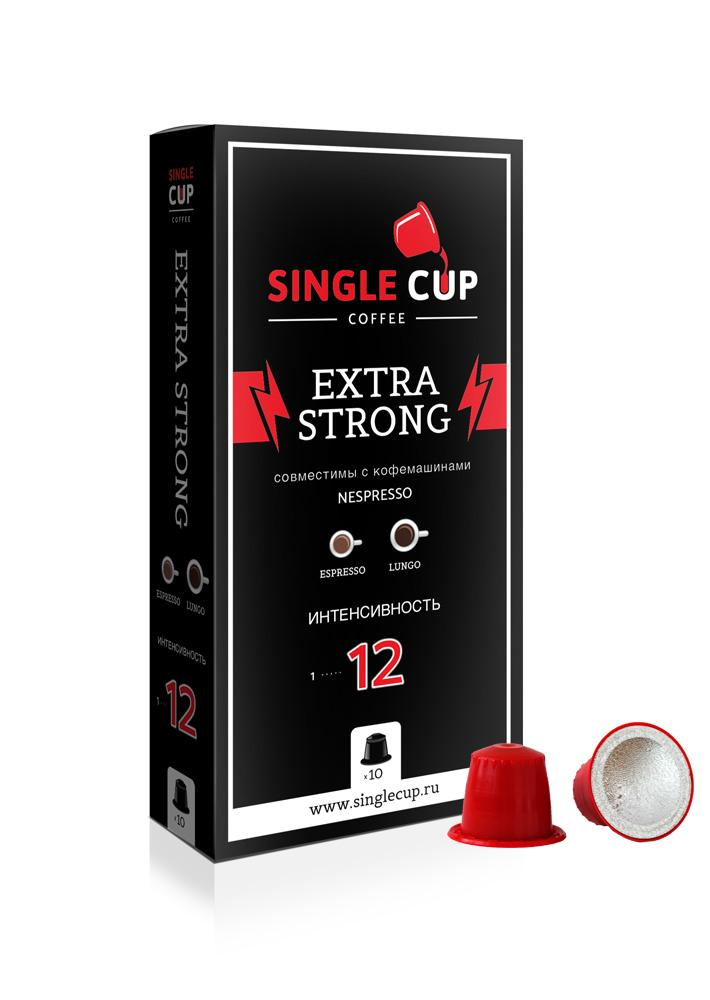 Single Cup самый крепкий Extra Strong